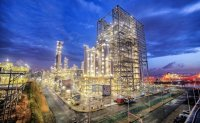 S-Oil widens portfolio from refining to chemicals