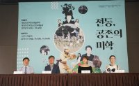 Korean Folk Art Festival marks 60th anniversary
