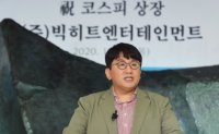 Big Hit founder set to make super-rich list