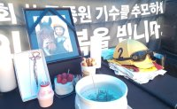Korea Racing Authority under scrutiny over jockey suicides