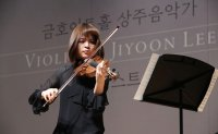 First-ever Asian concertmaster of German orchestra to perform solo recitals in Seoul