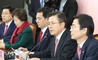Main opposition party stoking 'China-phobia'