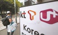 SKT, KT, LG in favor of current mobile subsidies law