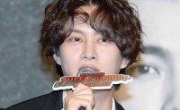 Super Junior's Kim Hee-chul files complaint against online trolls