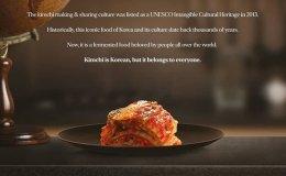Academic activist puts kimchi ad in NYT