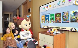 Carriers, Samsung, LG support online classes