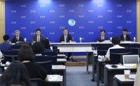 Financial stability slightly worsens amid economic slowdown: Bank of Korea