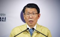 Regulator slammed for loophole in short selling ban