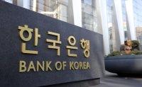 BOK to begin supplying dollars under US currency swap deal next week: official