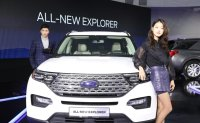 Ford Korea launches All-New Explorer
