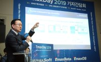 Tmax unveils AI, big data, cloud computing-based services