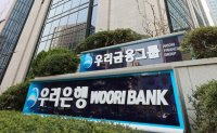 Woori to inject 43 trillion won for Korean New Deal