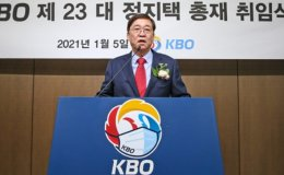 New chief of Korean baseball league promises to prioritize safety amid pandemic