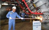 POSCO restarts Gwangyang plant