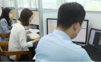 Korean banks downsizing workforce