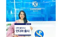 Shinhan launches mobile banking app in India