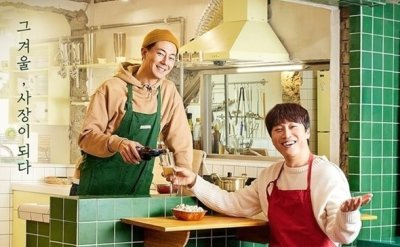 TvN's 'Unexpected Business' wraps up with highest rating