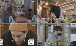 Zo In-sung's first reality show, 'Unexpected Business,' off to good start