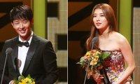 Seoul Drama Awards winners