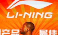 Xinjiang cotton controversy: 30-fold jump in online prices of Li Ning, Anta footwear as market crackdown looms