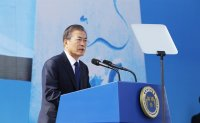 Moon apologizes to victims of 1979 pro-democracy protests