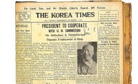 [ANNIVERSARY SPECIAL] The Korea Times' mission to tell truth began with Korea War