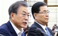 Cheong Wa Dae concerned about North Korea's breach of inter-Korean military deal