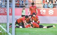 Pohang most successful club in Asian history? Not for much longer