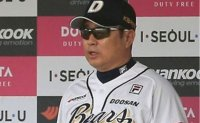 2 KBO managers at odds over exchange following hit-by-pitch