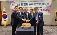 DNS Technology CEO to head Saeshilla Rotary Club