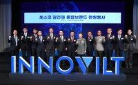 POSCO launches integrated steel brand 'Innovilt'