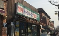 Why are Seoul's grocery stores dying?