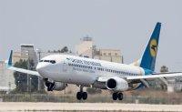Iran official: All on board Ukrainian plane killed