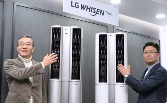 LG launches new air conditioners