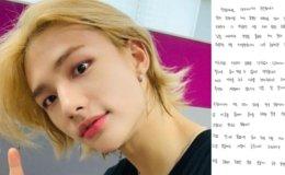 Stray Kids' Hyunjin admits to bullying, takes hiatus from performing