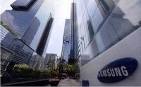 Financial regulator to tighten control over Samsung, Mirae Asset
