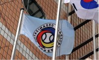 Lotte Giants acquire Venezuelan infielder Carlos Asuaje