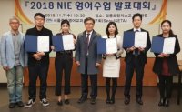Teachers awarded for making best use of English newspaper in education