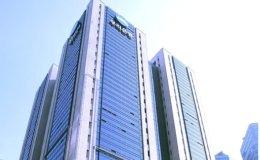 Woori Financial considers acquiring venture capital