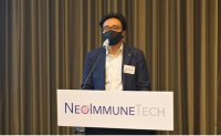 NeoImmuneTech's upcoming IPO at KOSDAQ