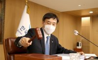 Bank of Korea stands pat on fragile recovery as 4th wave of infections looms