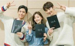 New Korean TV drama starring 'Parasite' actress to stream on Netflix
