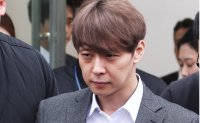 Park Yoo-chun arrested over alleged drug use