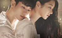 'Viewership is not everything': K-dramas find norm-breaking recipe for success
