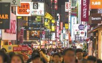 Foreign population in Korea tops 2.5 million