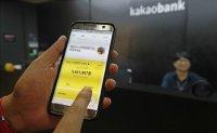 Goldman Sachs, JPMorgan to stay out of Kakao Bank IPO