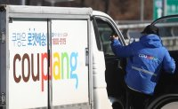 Coupang to upgrade delivery service after going public