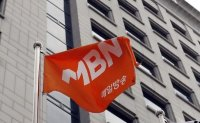 MBN gets 6-month broadcasting suspension due to accounting fraud