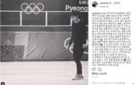 Park Seung-hi bids farewell to Olympic stage