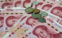 US labels China a currency manipulator